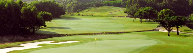 Harbour Plaza Golf Club