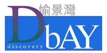 Discovery_Bay_Golf_Club