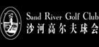 Sand-river