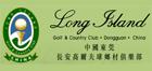 longisland_golf
